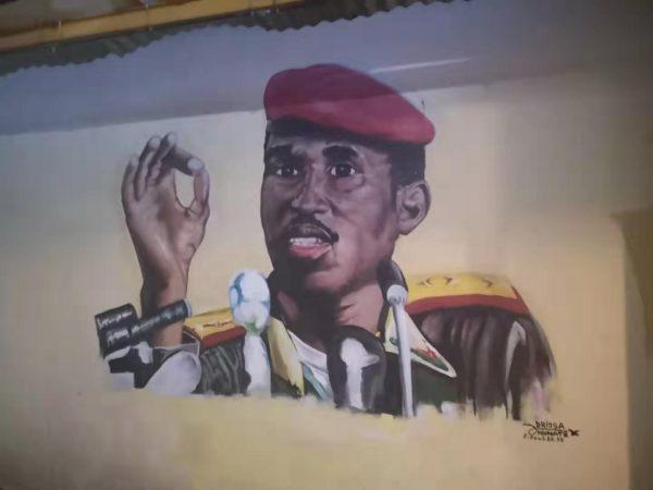 A mural of Sankara in Bamako, Mali