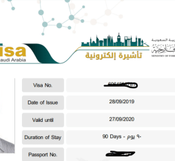 The Saudi Arabia Tourist e-visa