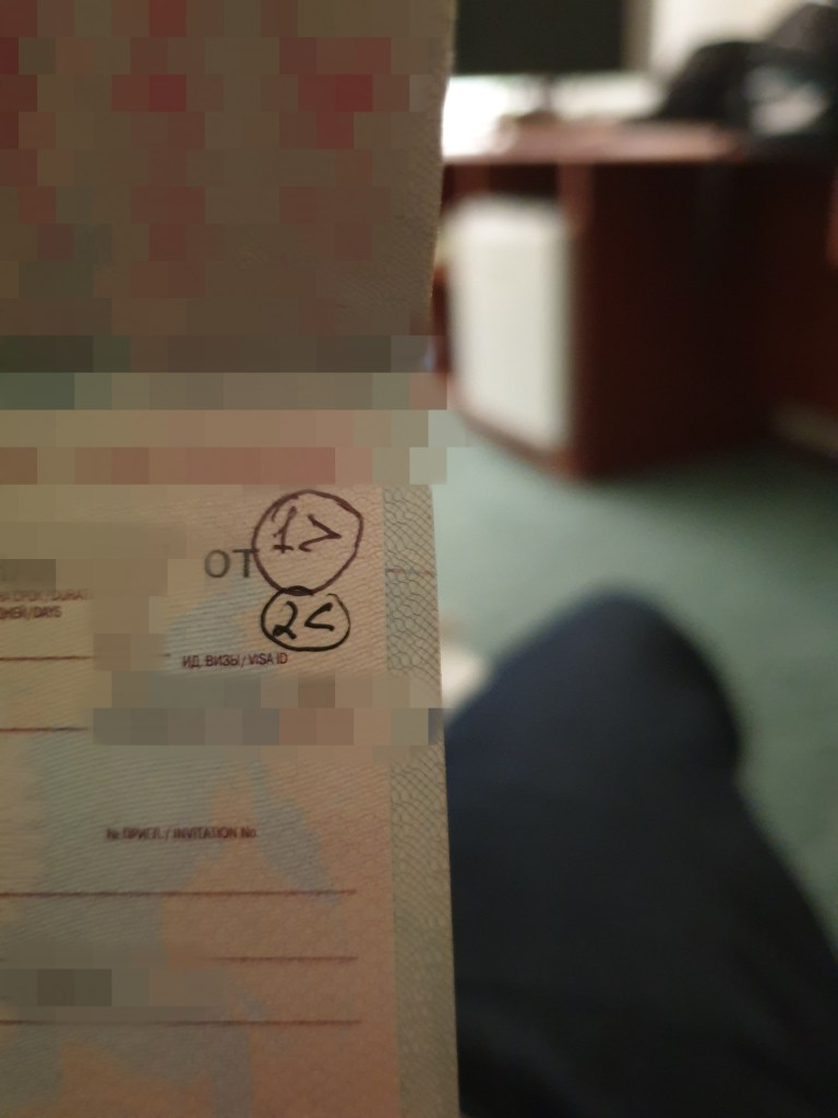 The exit stamp from Russia to South Ossetia