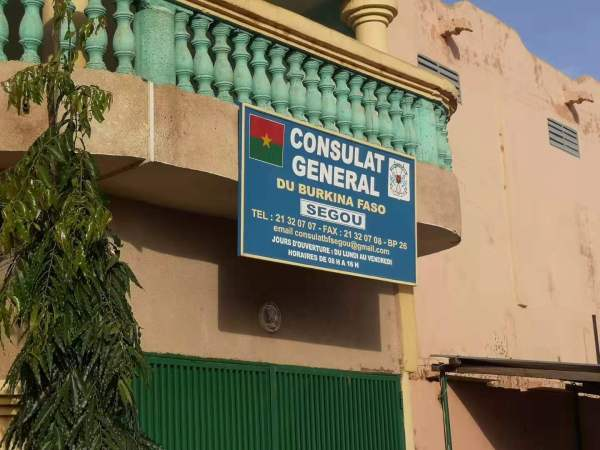 The general consulate of Burkina Faso in Segou, Mali