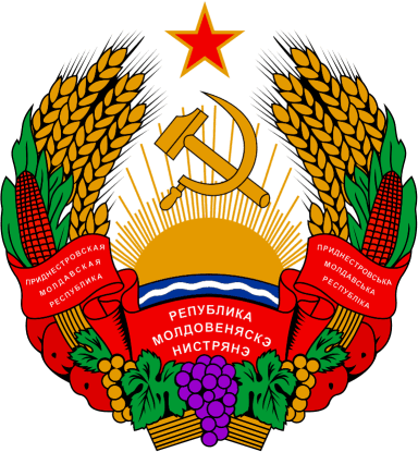 The coat of Arms of the Pridnestrovian Moldavian Republic, or coat of Arms of Transnistria