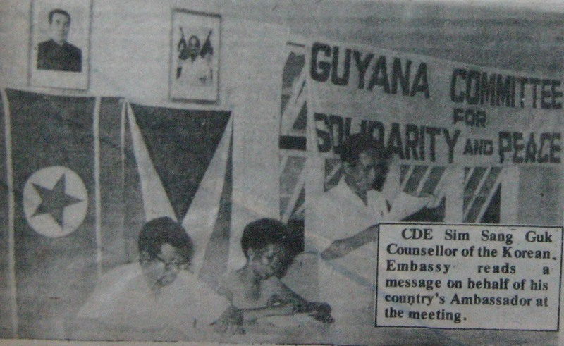June 1980 'Month of Solidarity with the DPRK' event with the Guyana Committee for Solidarity and Peace