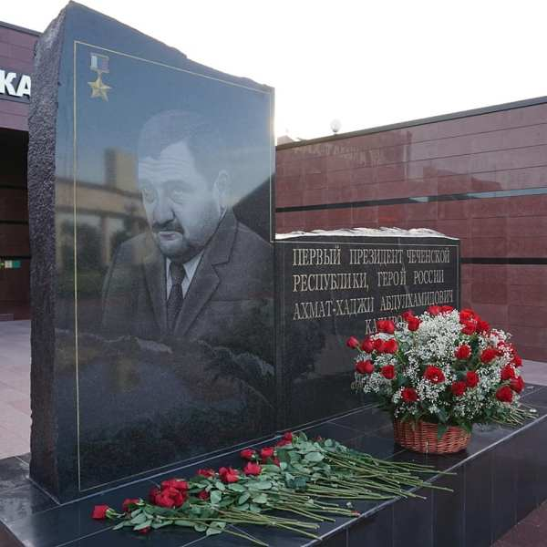 A tombstone in Grozny, the capital of Chechnya