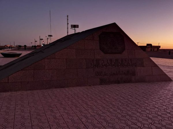 The monument to the Green March marking the border of Spanish Sahara