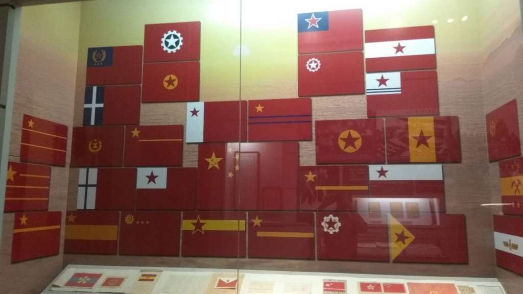 Runner-up designs for the flag of China
