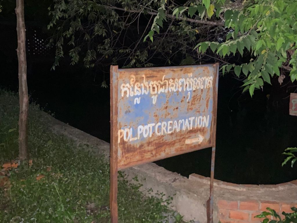 The sign marking Pol Pot Cremation site