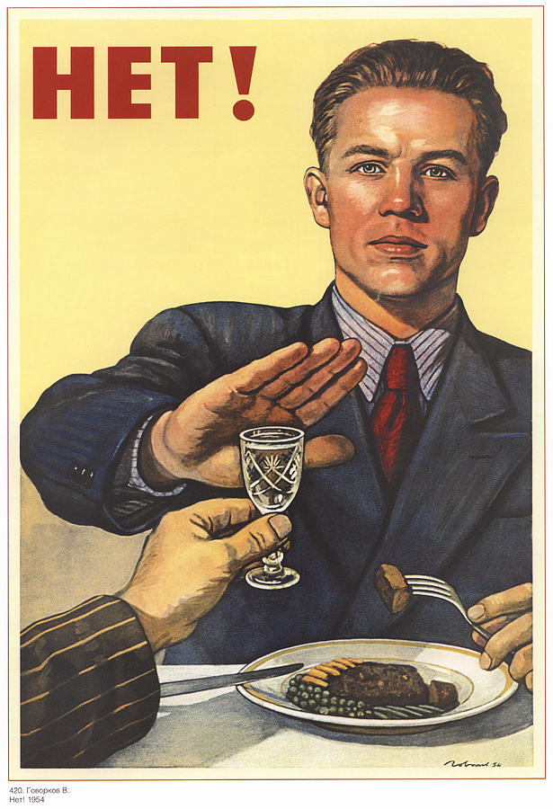 Soviet Anti Drinking Propaganda