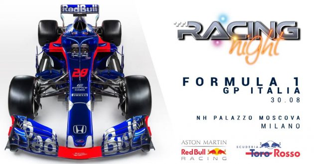 RED BULL  Racing Night F1 GP Italia  YOUparti