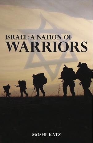 El Al Krav Maga Israel