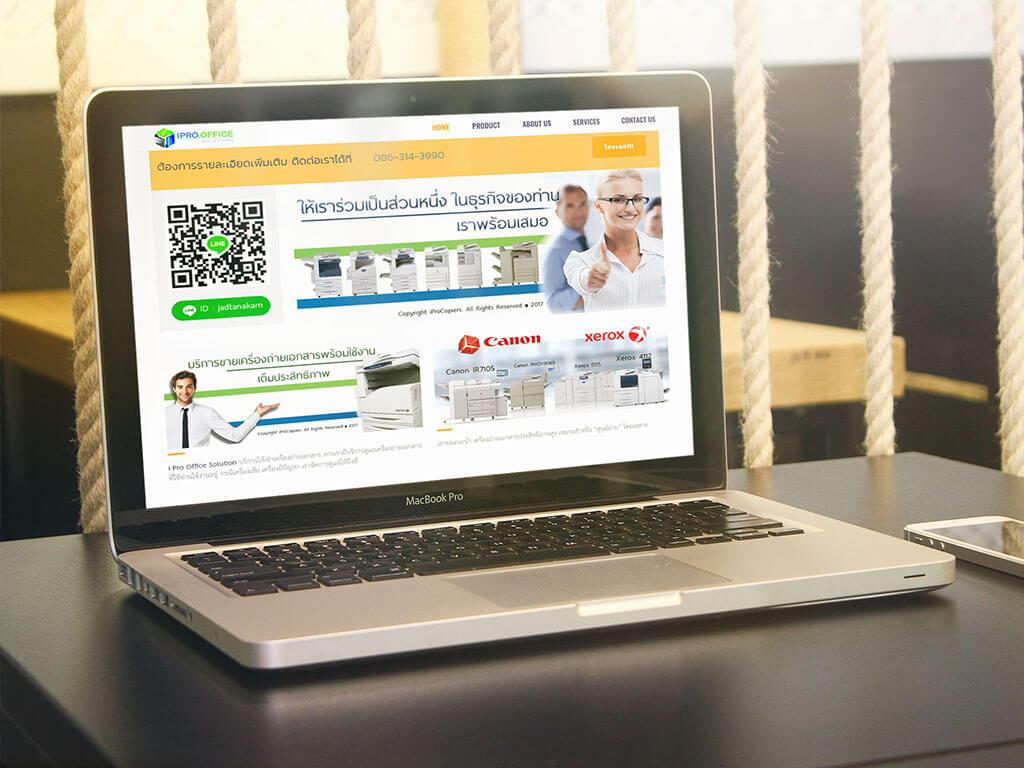 เว็บไซต์ เครื่องถ่ายเอกสาร Iprocopiers
