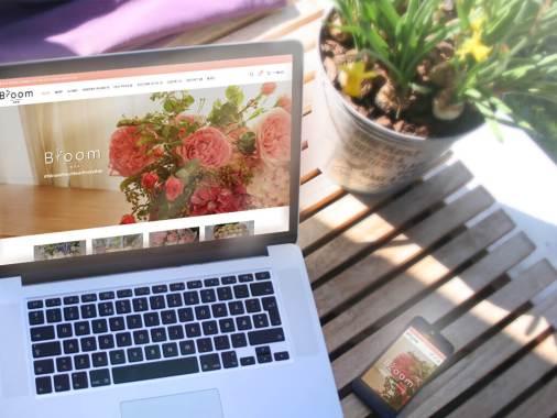 เว็บไซต์ Bloombkk - รับทำเว็บไซต์ WordPress