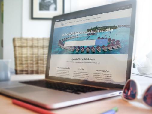 เว็บไซต์ Maldivesfanclub