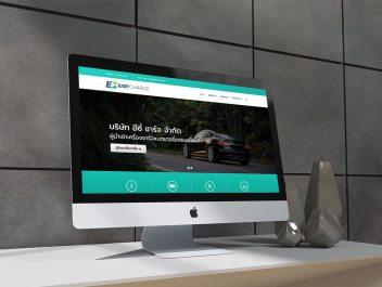 เว็บไซต์  Easycharge