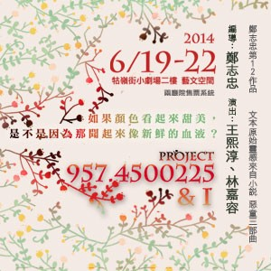Project 957.4500225 & I :YOURART藝游網:20230