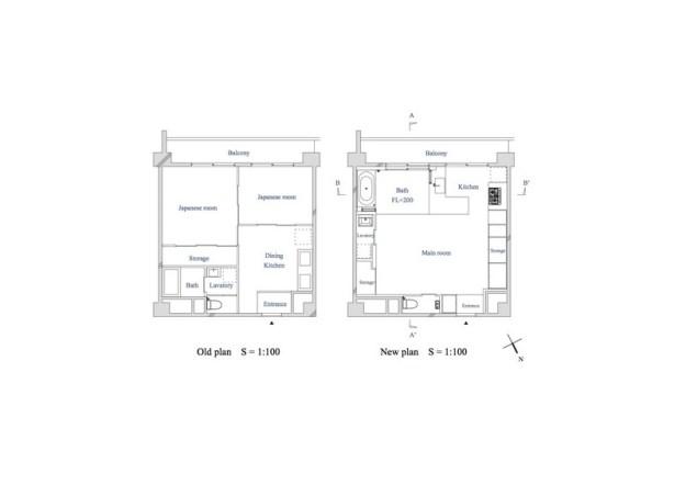 Bath Kitchen House designed by Takeshi Shikauchi 9
