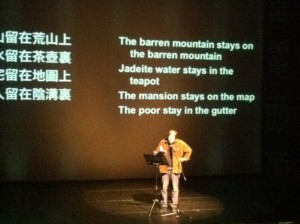 Xi Chuan reading at International Poetry Nights. Photo by Lucas Klein.
