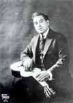 Portuguese Hawaiian Profile:  Frank Ferreira, Bringing the Aloha Sound to the World