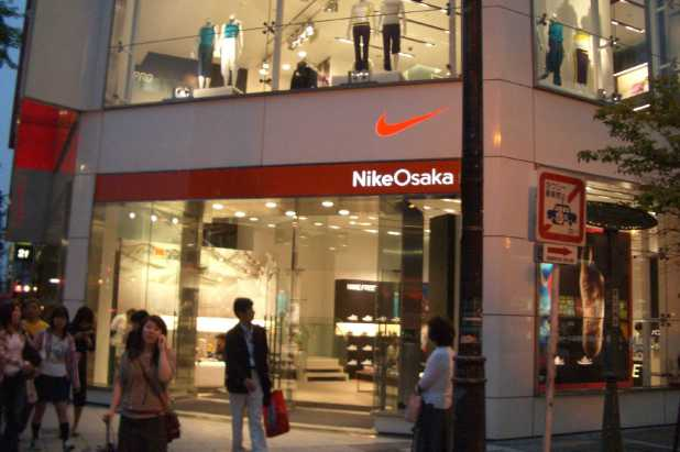 Nike_Osaka
