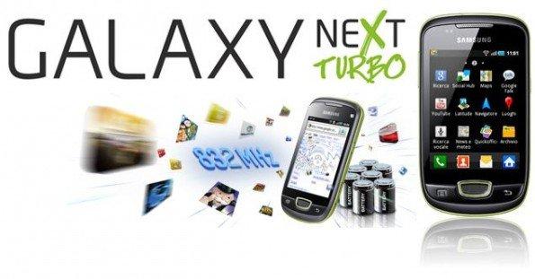 galaxy-next-turbo