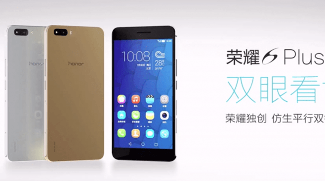 Honor-6-Plus-658x368