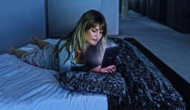 Notti-in-bianco-e-sonno-in-pericolo-la-colpa-sarebbe-di-qualcosa-di-inatteso-gli-ebook