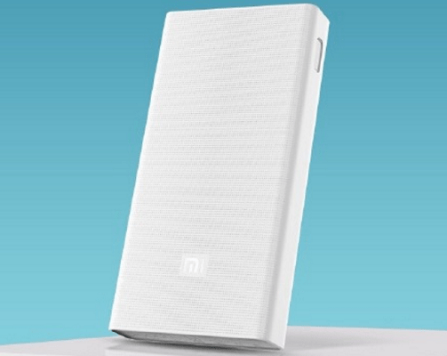 xiaomi-power-bank-20-a