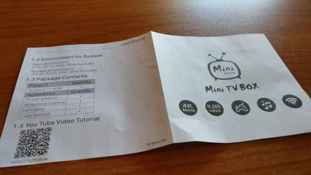 Mini M8S - Smart TV Android (12)