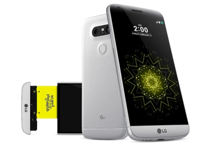 lg-g5-smart-edition