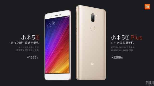 xiaomi-mi5s-e-plus-1280x720