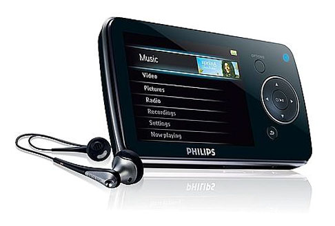 Your Media Playerscom All About Portable MP3MP4 Players