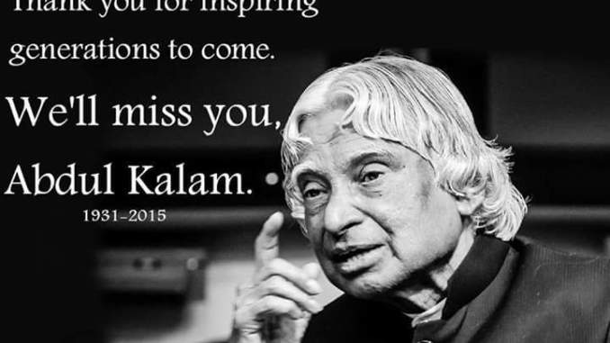 13 Most Popular Inspirational Quotes By Dr Apj Abdul Kalam
