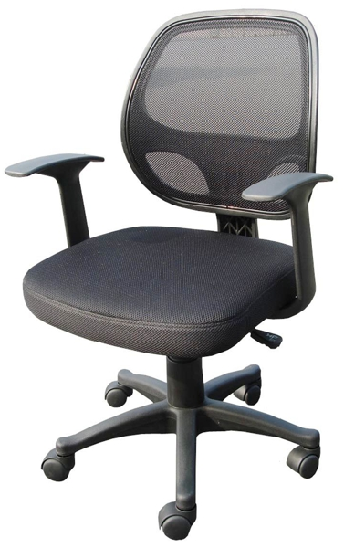 high back dining chairs red counter height diva mesh office chair black