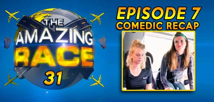 THE AMAZING RACE 31:  Episode 7 Recap Show
