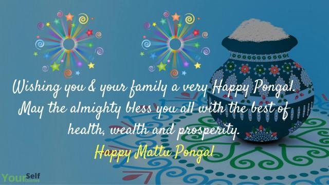 Pongal Greetings Cards