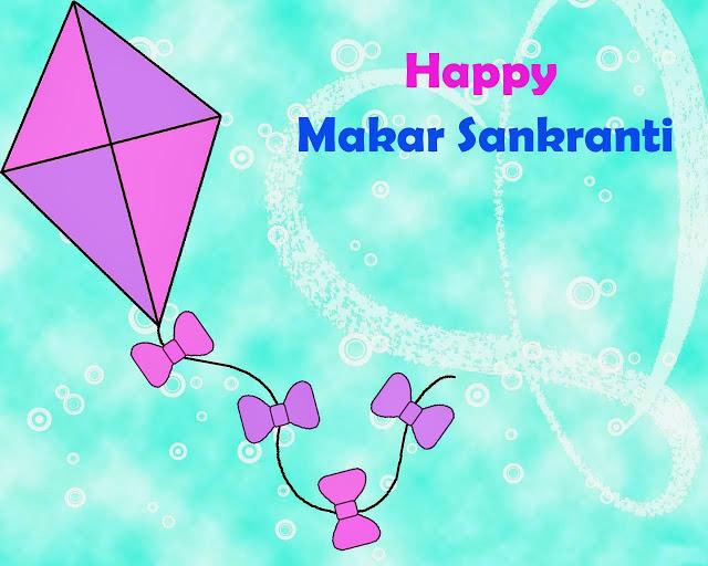 Happy Uttarayan SMS Images