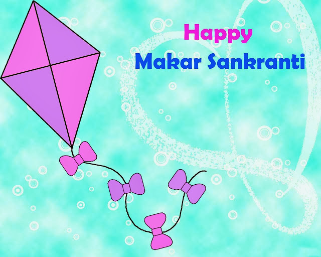 Happy Uttarayan SMS Images