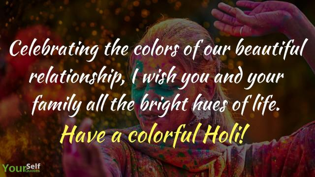 Colorful Holi Wishes Quotes