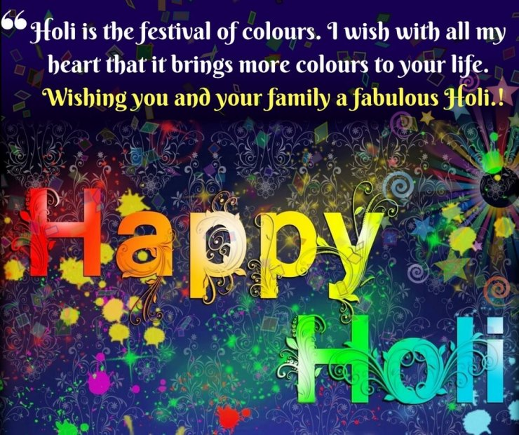 Happy Holi Wishes For Whatsapp and FaceBook Status