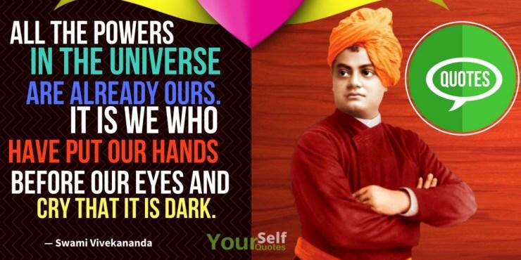 Swami Vivekananda Best Quotes
