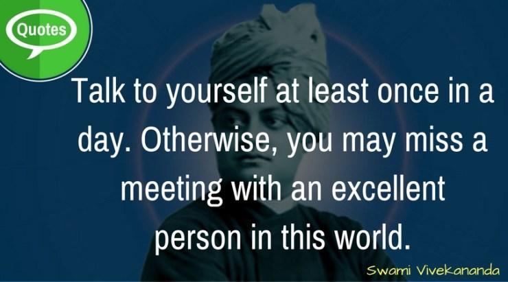 Vivekananda Slogans in English