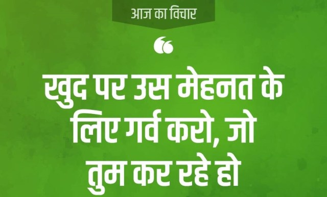 Morning Hindi SMS Messages