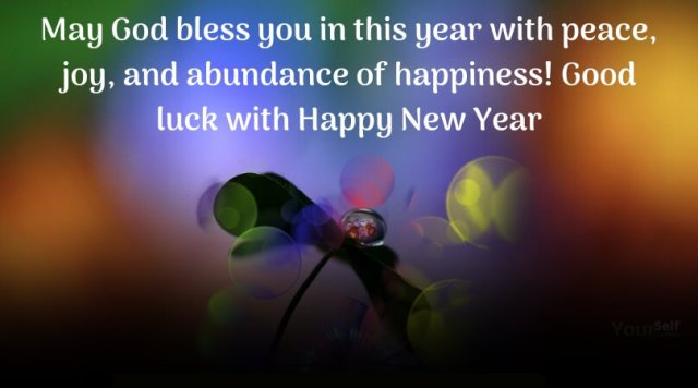 Happy New Year Greeting For Friends - Happy New Year Greeting Cards, eCards Wishes & Greeting images