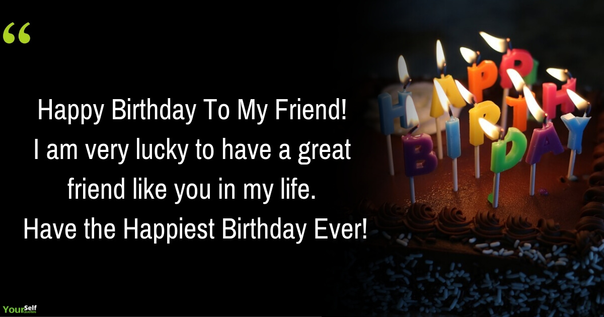 251 happy birthday wishes