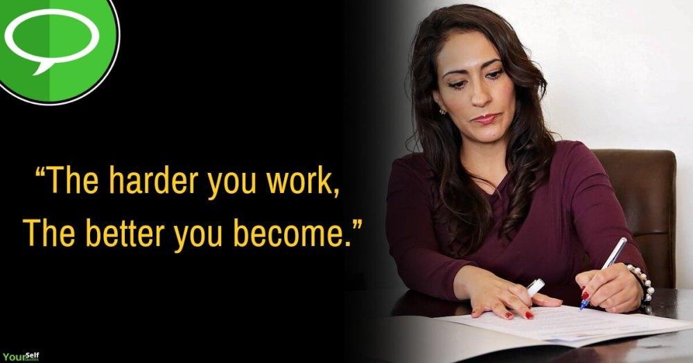 Best Hard Work Quotes