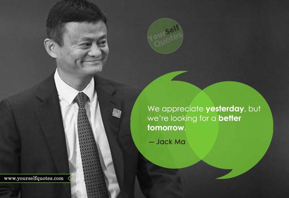 Inspirational Jack Ma Quotes