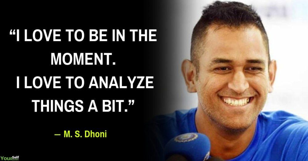 MS Dhoni Quote