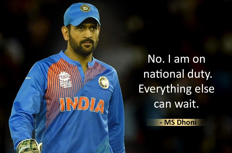Quotes On MS Dhoni