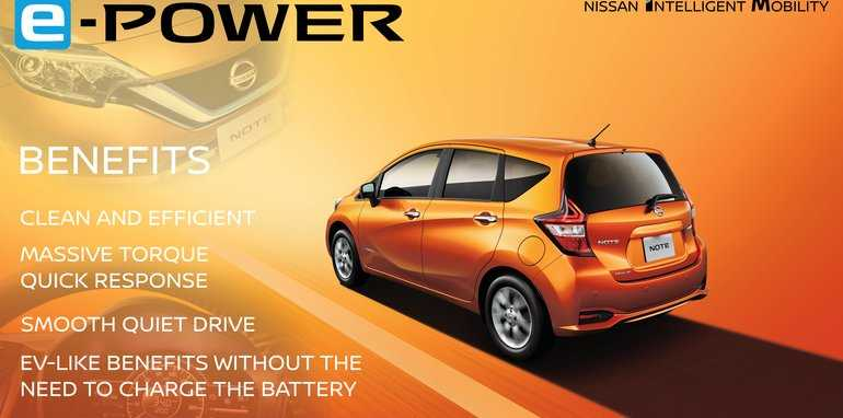 Nissan e-Power