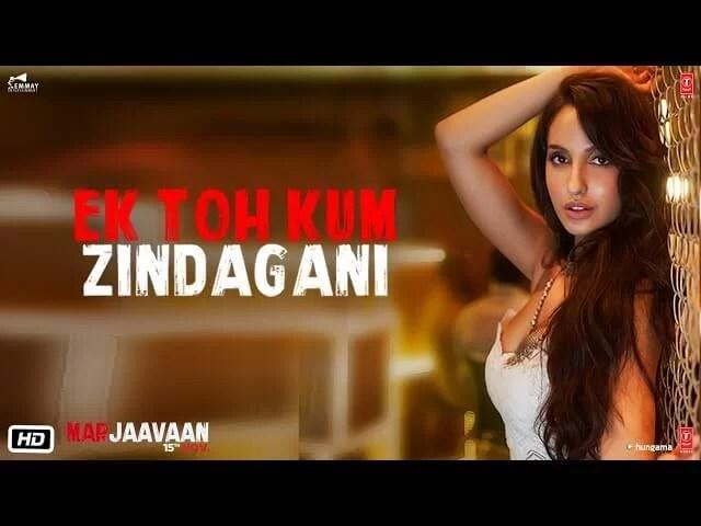 Ek Toh Kum Zindagani Lyrics Get The Best Lyrics Old hindi songs and lyrics are so popular that different age groups in indian communities love to listen to it. ek toh kum zindagani lyrics get the