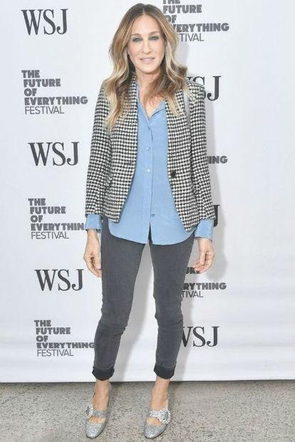 Sarah Jessica Parker, Pinterest